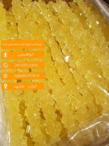 تولید کننده نبات زعفرانی اصل